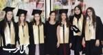 يركا: الثانوية التكنولوجية للفتيات تخرج فوجها الثامن