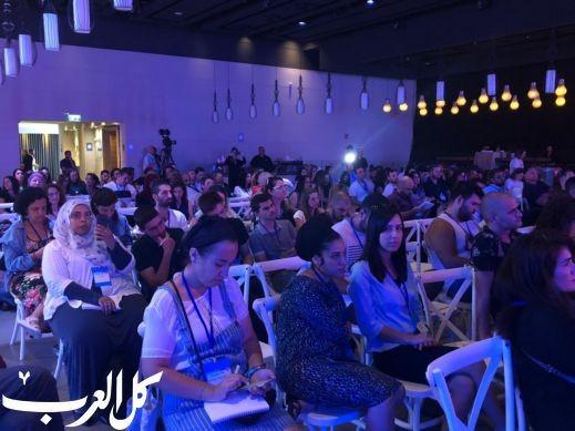 شركة فيسبوك اسرائيل تنظم مؤتمرا في بئر السبع