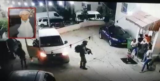 سكان من شعفاط: الشرطة تسببت بوفاة موسى ابو ميالة