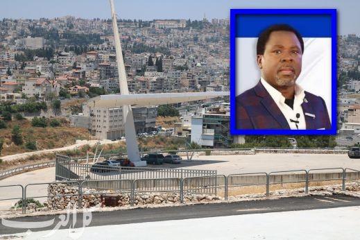اللجنة الشعبية في الناصرة: التعبير عن الراي جريمة