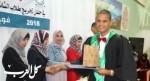 شقيب السلام الثانوية تحتفل بتخريج الفوج الـ27