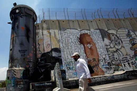 إسرائيل تقرر هدم عمارات فلسطينية جنوبي القدس