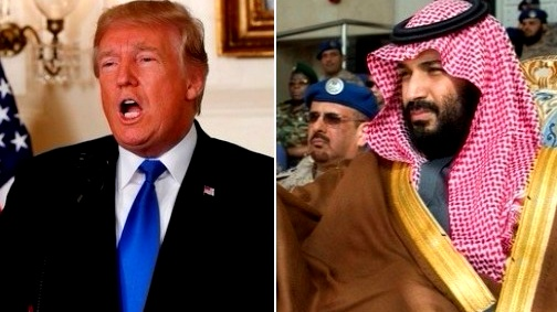 مباحثات سعودية أميركية بشأن إيران