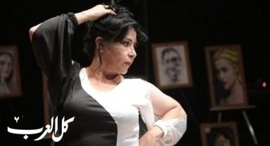 مسرح الفرينج النصراوي يتألق بعرض جديد