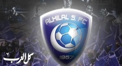 نادي الهلال السعودي قريب من التعاقد مع المدرب برونو