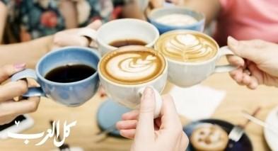 الكمية الصحية من القهوة.. ما هي؟