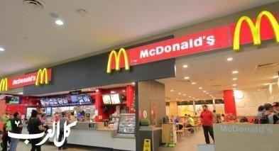 من مؤسس ماكدونالدز؟