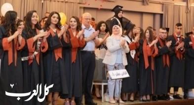 أبو حاطوم الثانوية يافة الناصرة تخرج طلابها