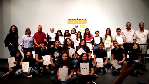مهرجان السّينما الاجتماعي لأبناء شبيبة المجتمع العربي