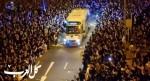 هونج كونج: مليون متظاهر يفسحون الطريق لسيارة اسعاف