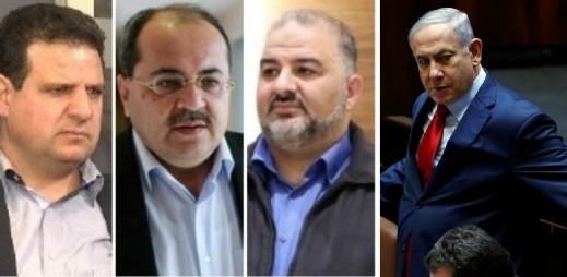الكشف عن تعاون بين الليكود وأعضاء الكنيست العرب