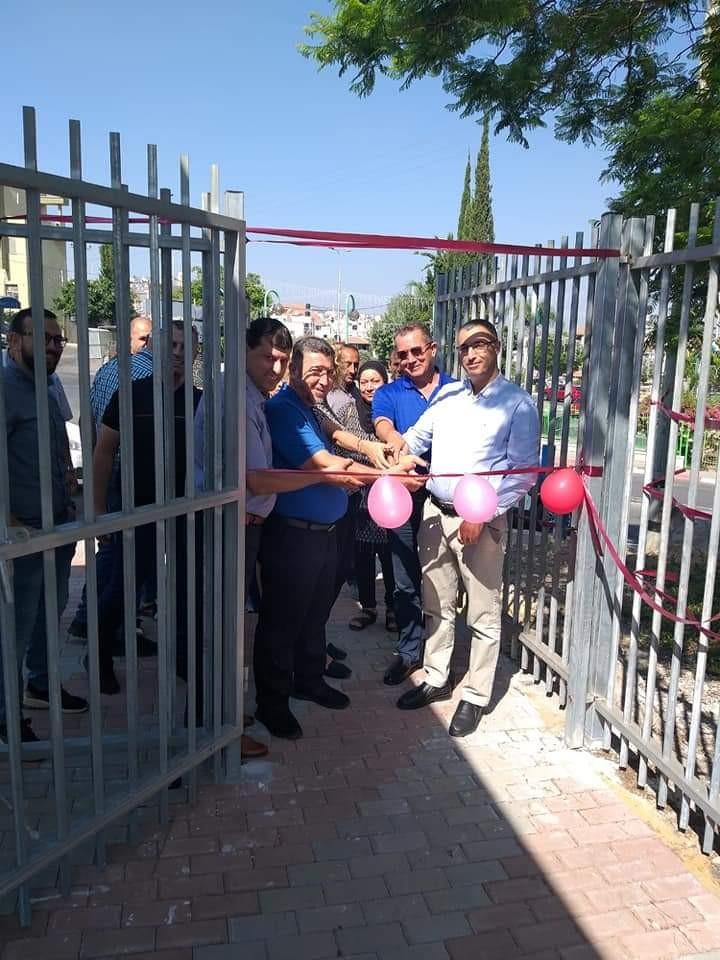 كفركنا: افتتاح مركز الطفولة والأمومة