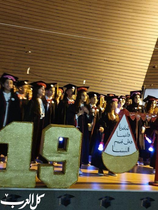كفر برا: مدرسة عمر بن الخطاب تحتفل بتخرج طلبتها