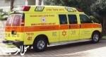بيت شيميش: إصابة خطيرة لعامل سقط عن ارتفاع في مصنع