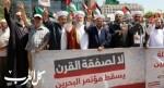 تحركات عربية وتظاهرة امام مقر الاسكوا في بيروت