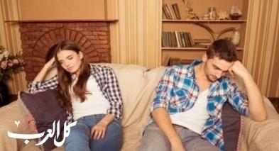 هذه هي صفات الزوج ضعيف الشخصية