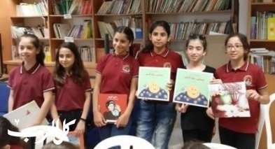 الناصرة: الحرش تختتم مشروع مسيرة الكتاب