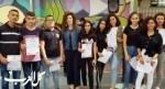 زهراء الناصرة تحتفل بنهاية السنة الدراسية
