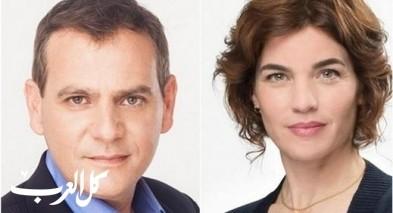 انتخابات رئاسة ميرتس: هوروفيتس يفوز على زاندبرغ
