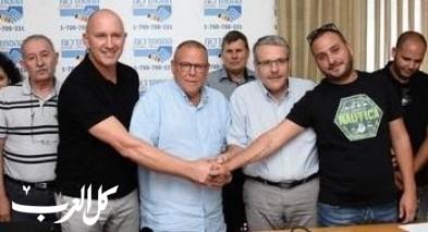 اتفاقية عمل جماعية في مجموعة حيفا للكيماويات