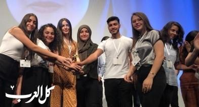 وحدة الشبيبة في نحف تنتج فيلم اصنع فرقًا