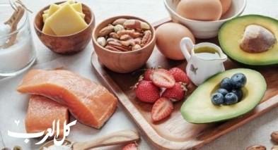أطعمة صحية غنية بالكولسترول الجيد