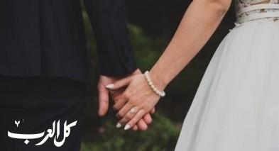 ماذا يتغير في المرأة بعد الزواج؟