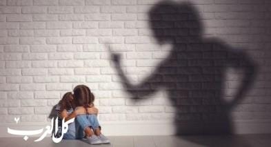 أبرز السلوكيات التربوية السلبية التي تؤذي الأطفال