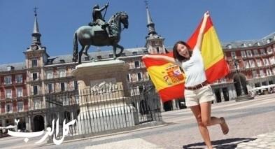 معالم سياحية عليكم زيارتها في إسبانيا