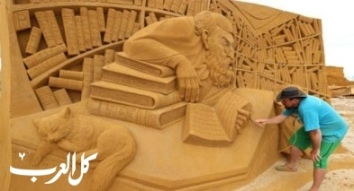 مهرجان الأحلام للنحت على الرمال في بلجيكا