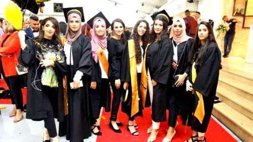 كفرقرع: ثانوية أحمد يحيى تخرّج طلابها