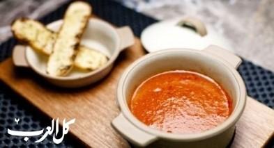وصفة شهية: شوربة الطماطم المشويه بالكريمة