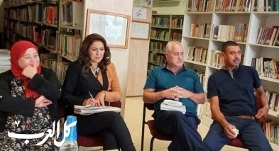 أمسية حوارية هادفة في مكتبة مجد الكروم العامة