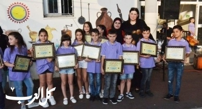 أسرة مدرسة السلام مجد الكروم تكريم أوائل طلابها