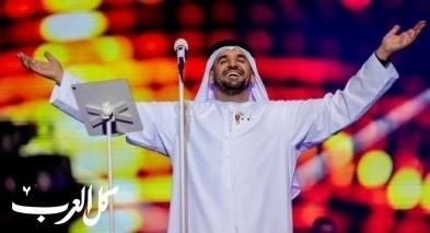 حسين الجسمي يختتم حفلات موازين 2019