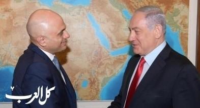 نتنياهو يستقبل وزير الداخلية البريطاني ساجد جاويد