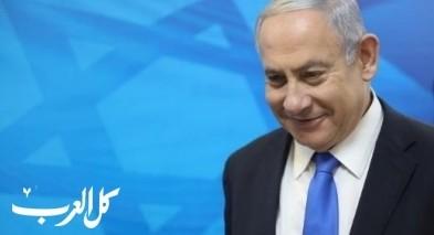 نتنياهو: نستعد لشن عملية عسكرية واسعة في غزة