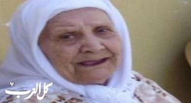 الناصرة: وفاة الحاجة لطفية قويدر (أم عمر)