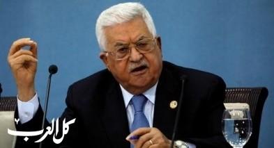 الهيئة الوطنية لكسر الحصار تدعو عباس لزيارة غزة