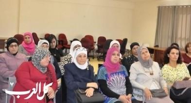 إفتتاح المنتدى النسائي البلدي في عرابة