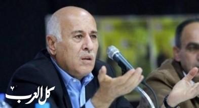 تقارير: الرجوب الأوفر حظًا لخلافة عبّاس