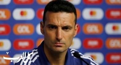 مدرب منتخب الأرجنتين يأمل بتجديد عقده