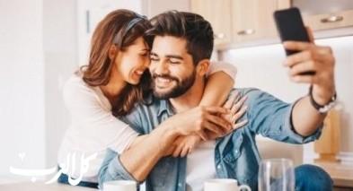 4 أسرار لزواج ناجح مدى الحياة