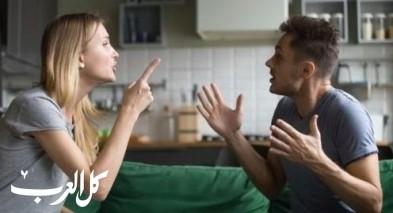 كيف يتعامل الزوجين عند الندم على قرار الزواج؟