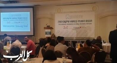 إدارة بنك هبوعليم تشارك في المؤتمر السنوي