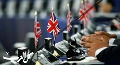 بريطانيا تعلن موعد الخروج من الاتحاد الأوروبي