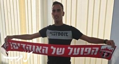 ادارة شبيرا حيفا تجدد عقد أمير نفاع