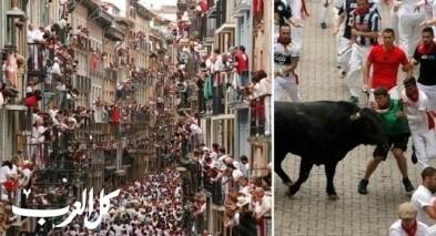 مهرجان سان فيرمين للثيران في إسبانيا