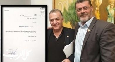 الناصرة:الغاء جلسة بلدية الناصرة اليوم الاربعاء