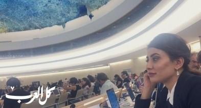 سارة عيدان تستنجد بالأمم المتحدة وترامب وإسرائيل